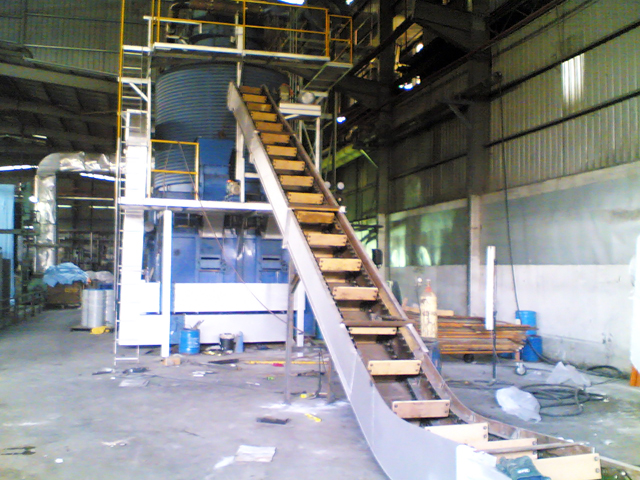 Solid Fuel Feeding Conveyor